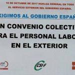Última hora : La Cooperación española en Guinea Ecuatorial está en huelga